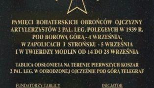 PATRONAT - 6 - tablica upamiętniająca 2 Pal Leg